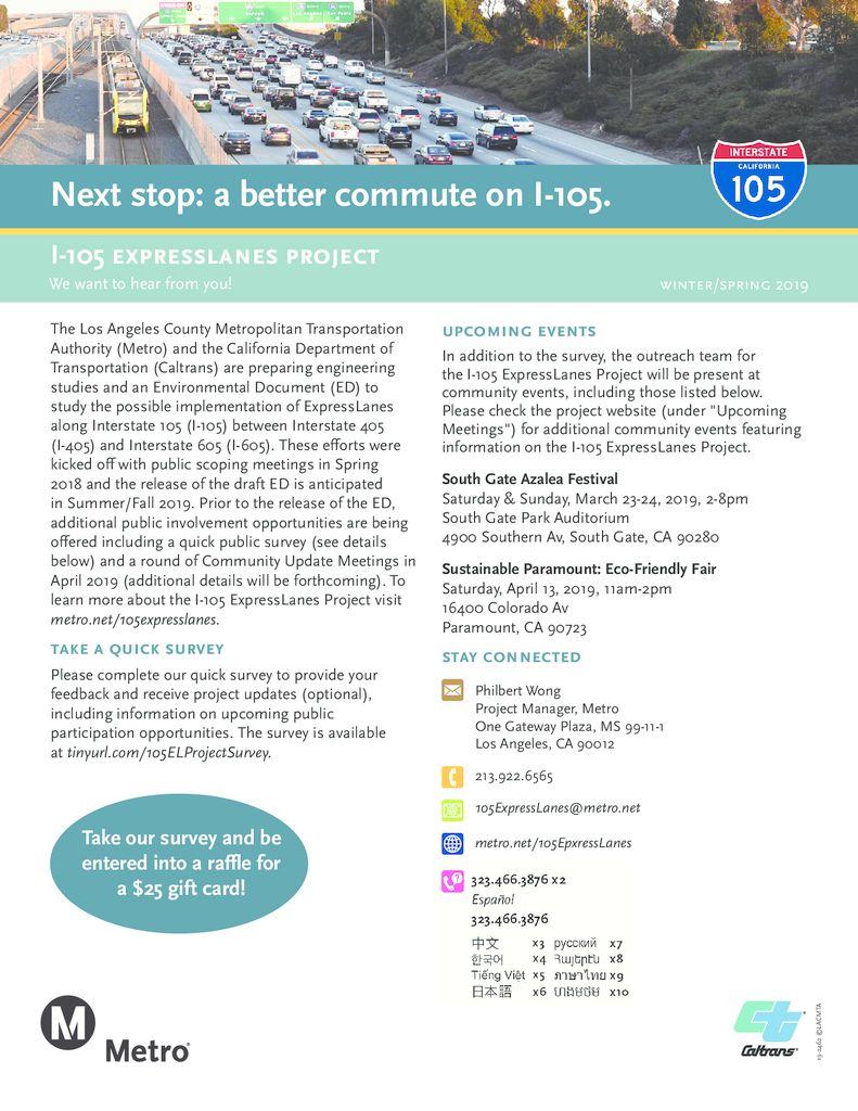 thumbnail of I-105ExpressLanesFlyer